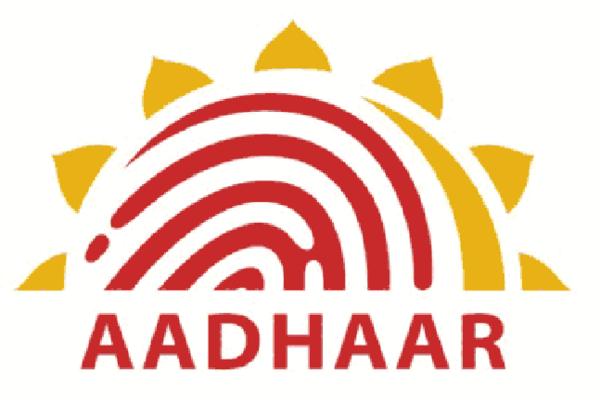 aadhaar complaint online