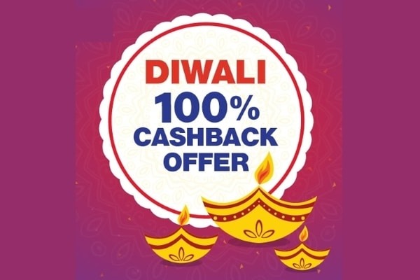 Diwali cashback offers