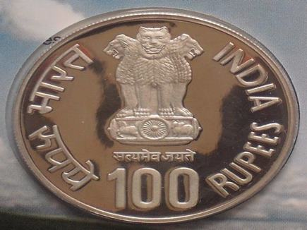 100 Rs Coin.