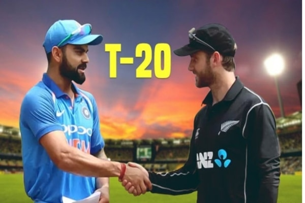 IND vs NZ T20 series Schedule: Know India-New Zealand T20 Series complete schedule and both teams