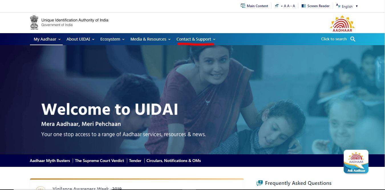 aadhaar card complaint online