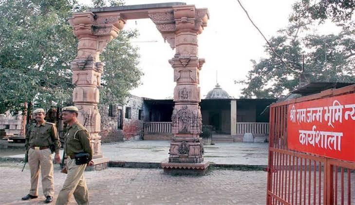 ayodhya land dispute
