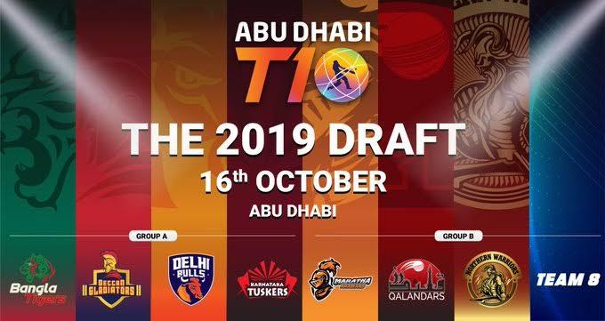 abu dhabi  t10 tournament