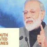 PM Schemes